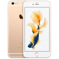 Apple iPhone 6S Plus 16Gb Gold (A1687) 3A534RU/A РСТ