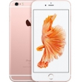 Apple iPhone 6S Plus 64Gb (A1687) Rose Gold
