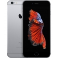Apple iPhone 6S Plus 16Gb (A1687) Space gray (Серый) РСТ