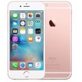 Apple iPhone SE 128Gb (A1723) Rose Gold РСТ