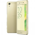 Sony Xperia X Performance (F8131) Lime Gold
